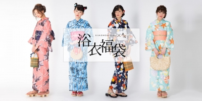 s_浴衣福袋2018