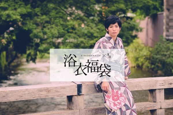 s_男性浴衣福袋2018