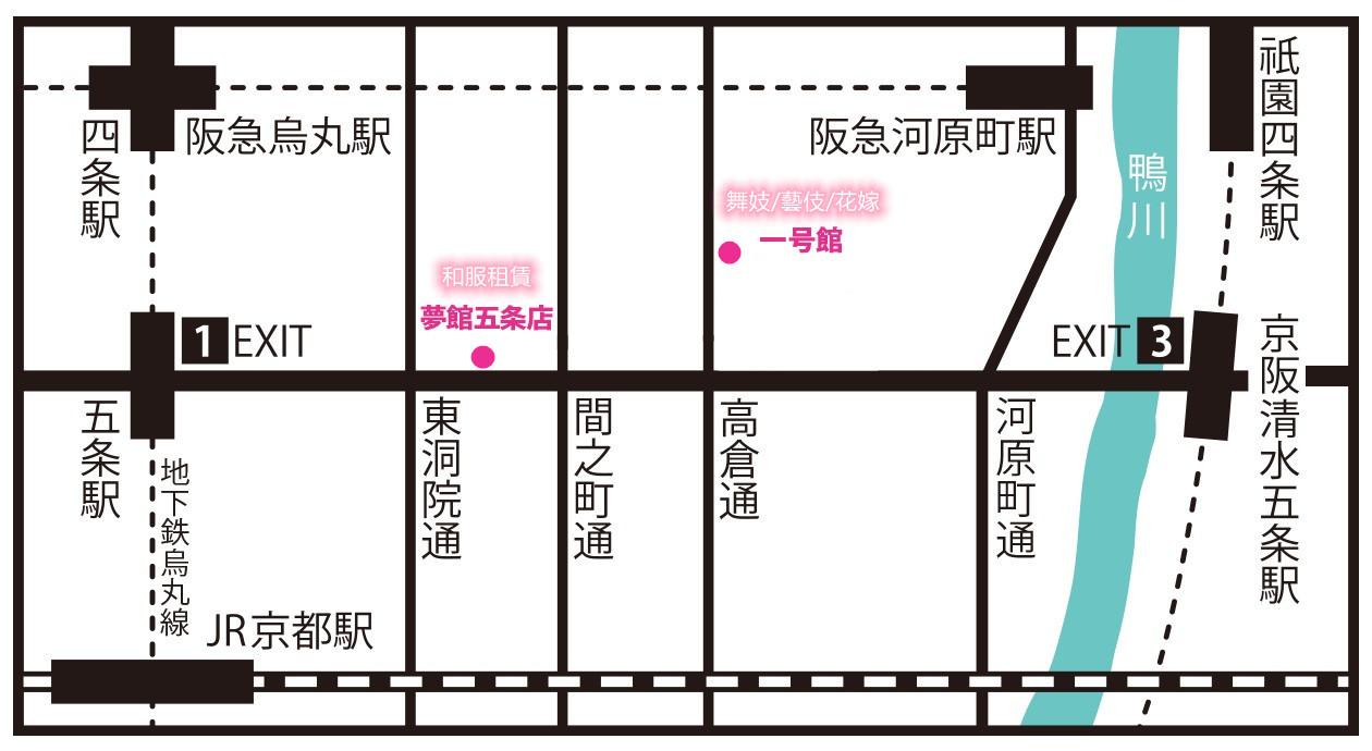 梦馆五条店 地址_副本