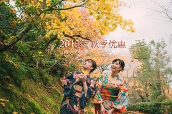 DSC_0235_original_副本