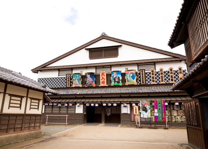 京都太秦映画村方案