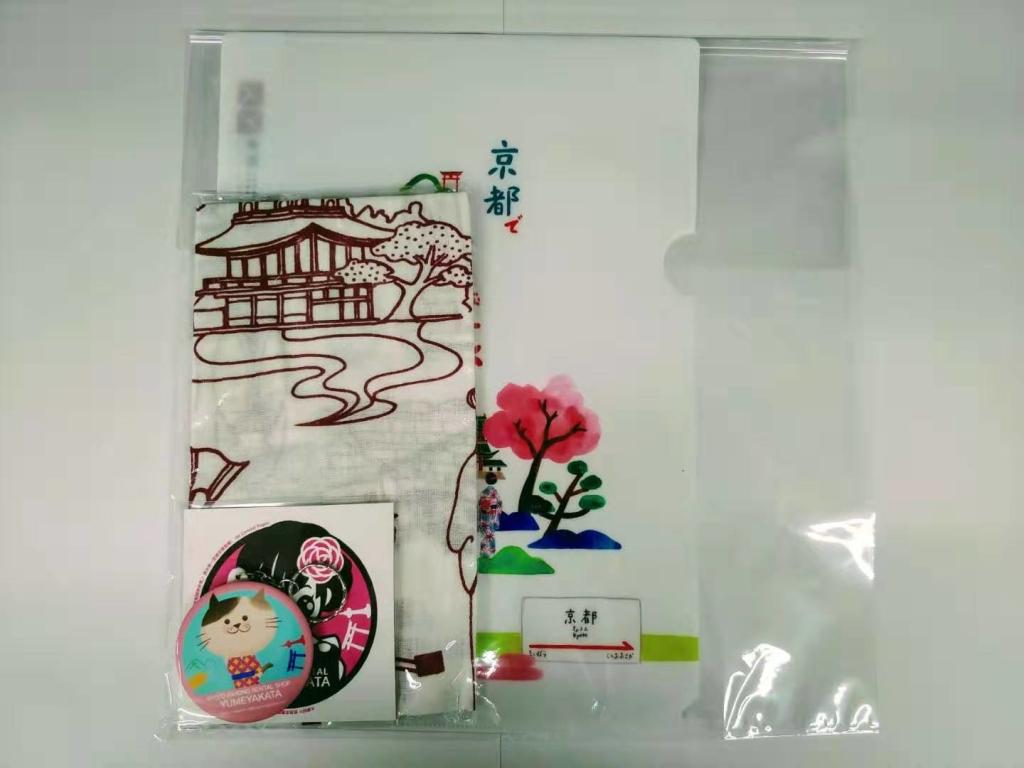 梦馆原创小礼物2