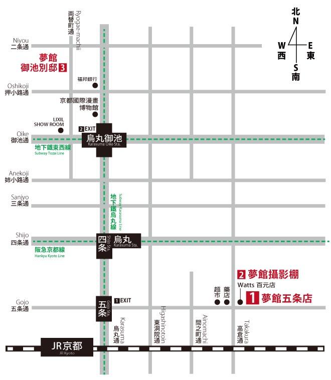 豊彩用案内御池地図2020中国